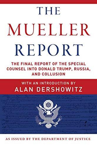 التقرير