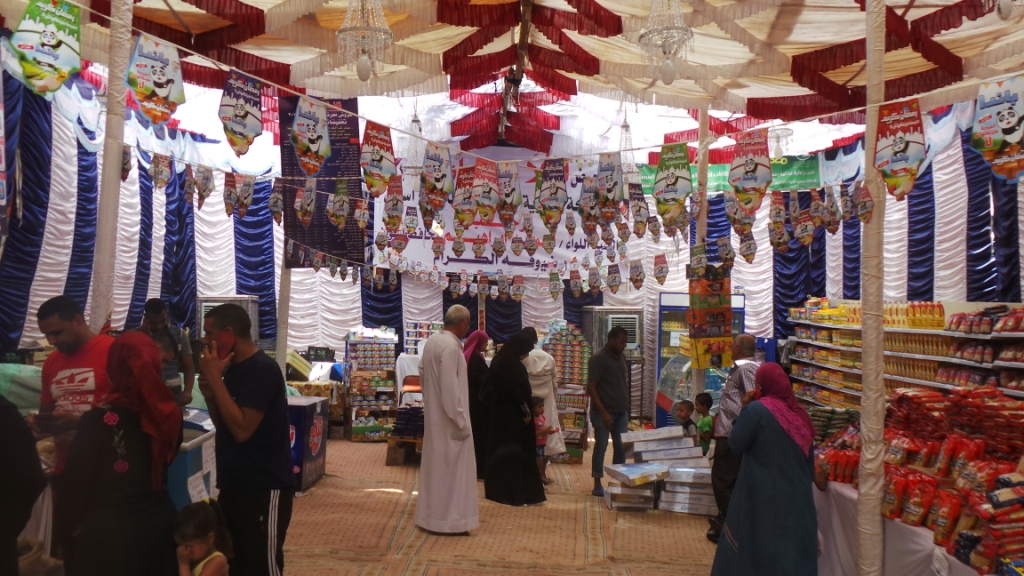 أسواق رمضان