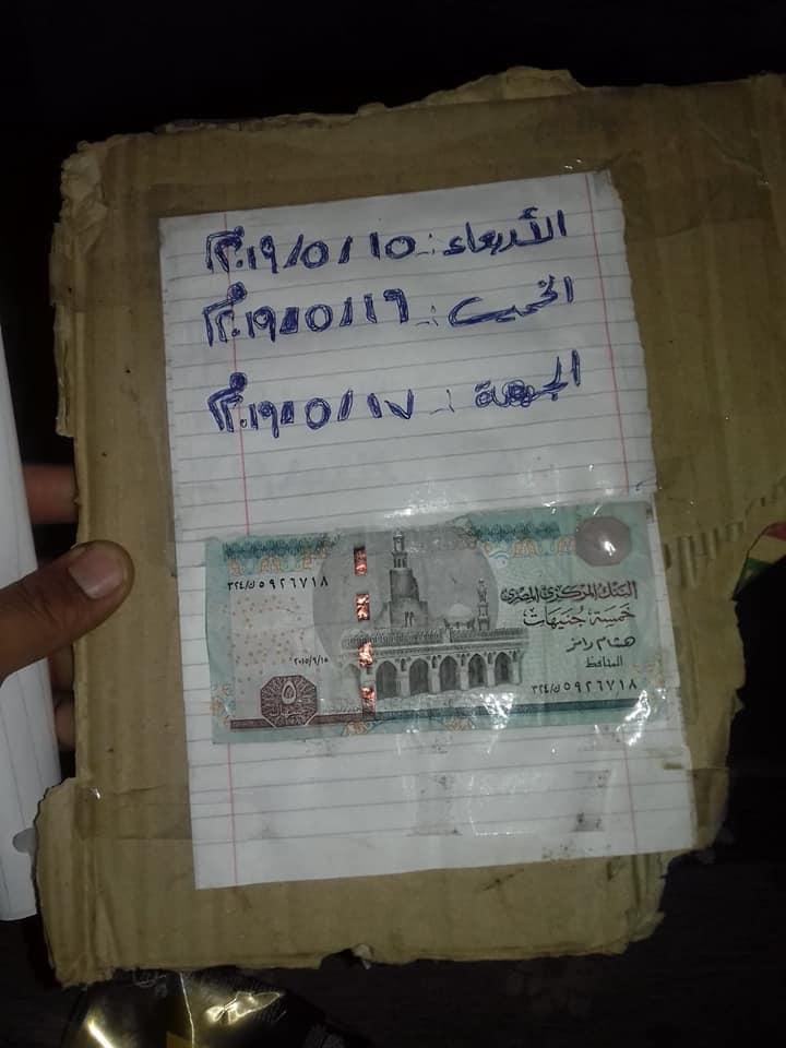 مواطن ينقب عن الآثار بمنزله بحي غرب أسيوط (2)