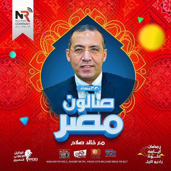 خالد صلاح فى صالون مصر