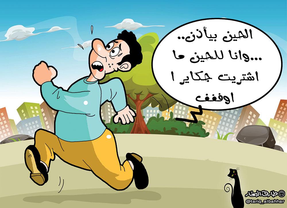 كاريكاتير البلاد البحرينية
