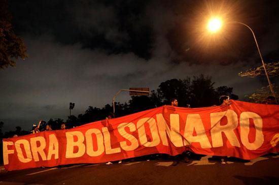مظاهرات-بالبرازيل-(2)