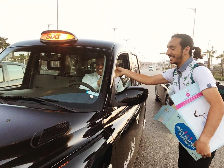 حملة إفطار صائم على الطريق (7)
