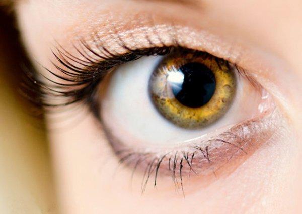 العين الواسعة