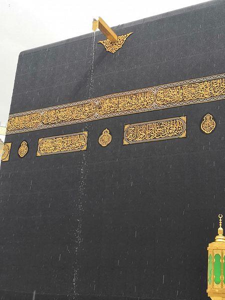 تساقط الأمطار فى المسجد الحرام (2)