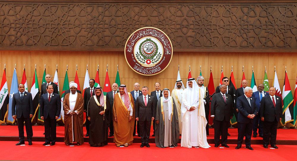 قمة الكويت