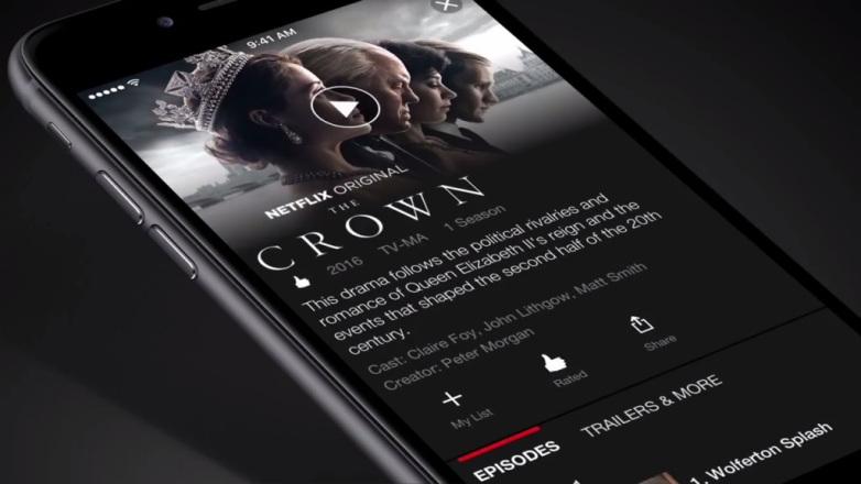 Netflix application