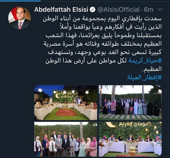 الرئيس عن حضور مواطنين لإفطار بمحل إقامته
