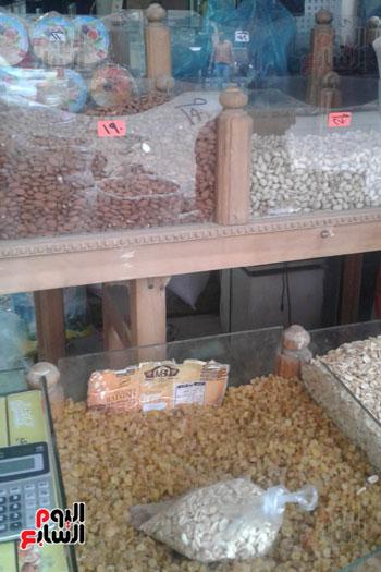 انخفاض أسعار ياميش رمضان 25  عن العام (6)