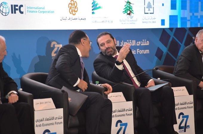 سعد الحريرى والدكتور مصطفى مدبولى(2)