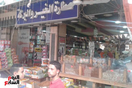 انخفاض أسعار ياميش رمضان 25  عن العام (14)