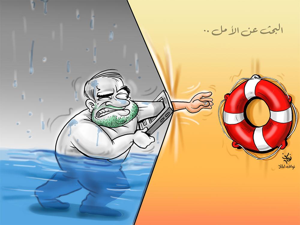 كاريكاتير صحيفة البلاد البحرينية 1