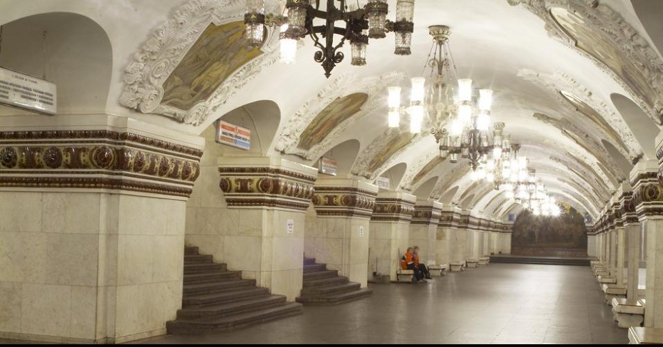 جمال مترو موسكو.