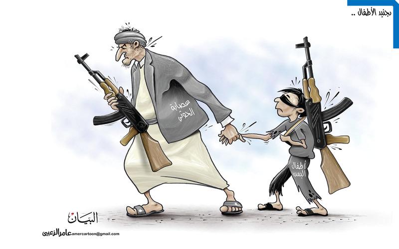 كاريكاتير صحيفة البيان الاماراتية