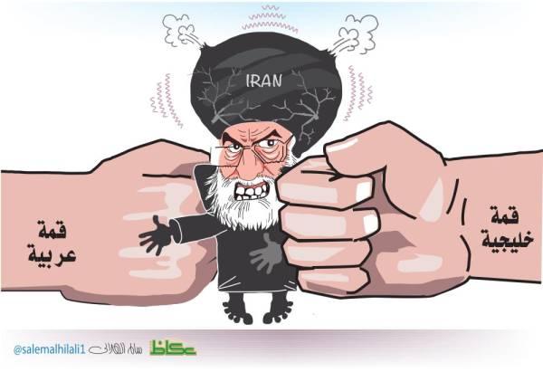 كاريكاتير صحيفة عكاظ السعودية