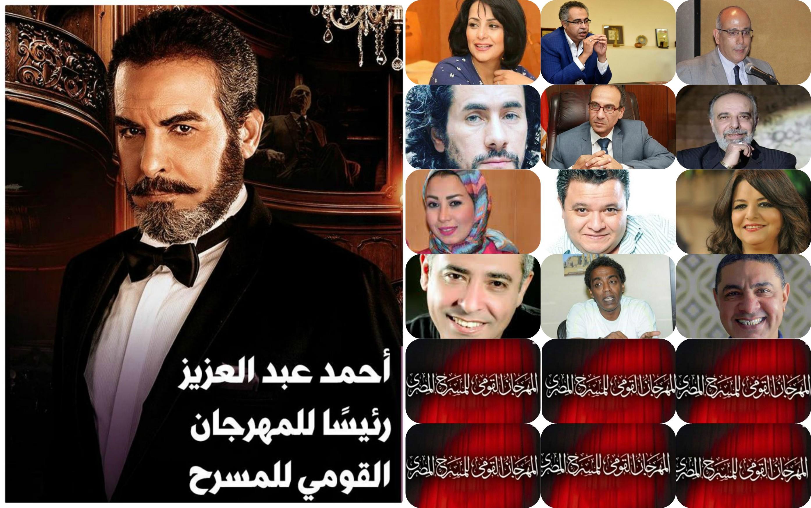 رئيس وأعضاء اللجنة العليا للمهرجان القومي للمسرح المصري
