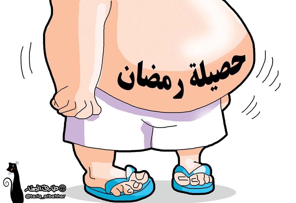 كاريكاتير صحيفة البلاد البحرينية