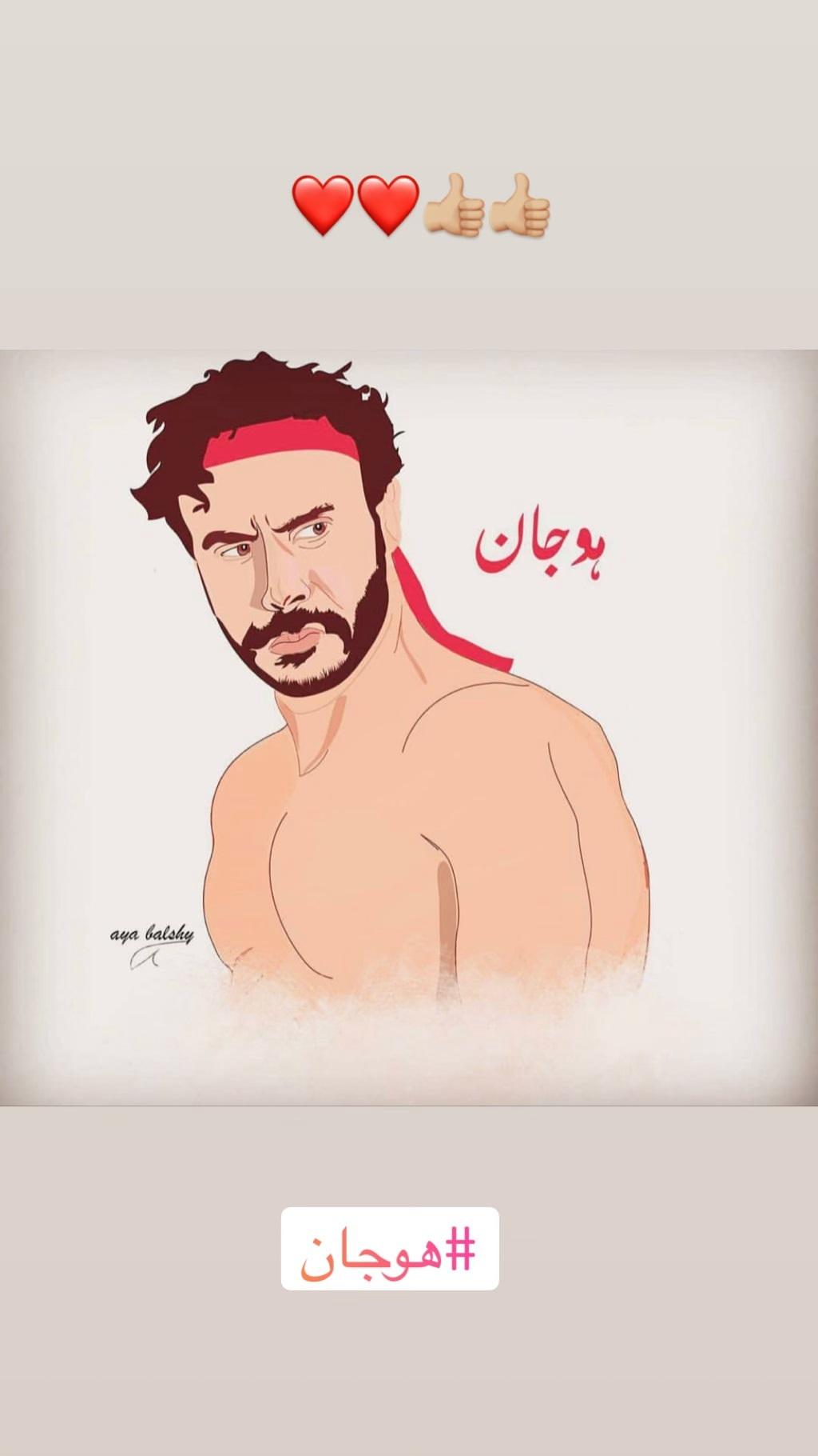 رسمة لمحمد امام