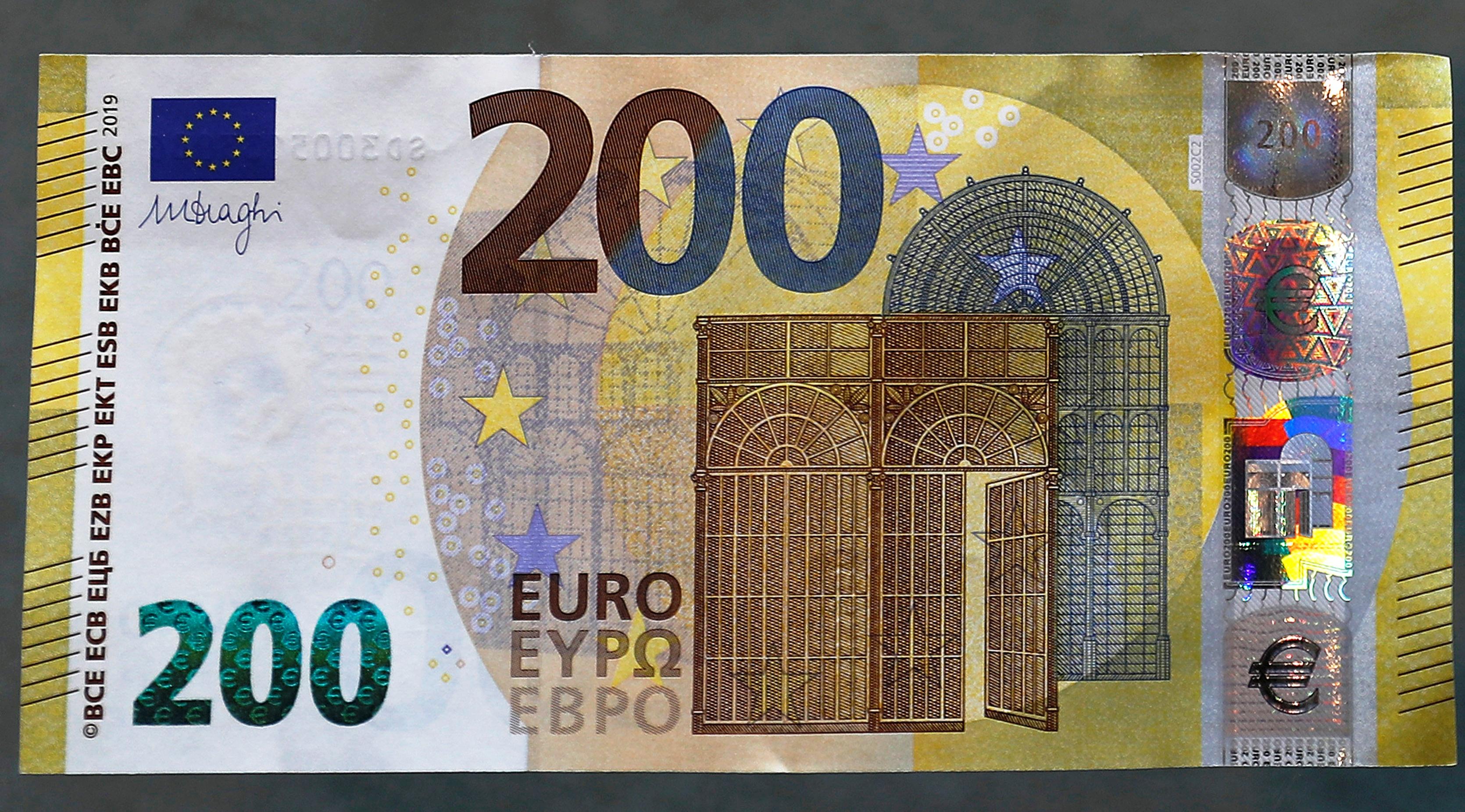 اليورو الجديد (1)