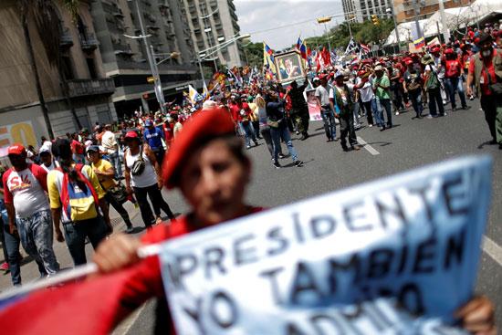 احتفالات بالذكرى السنوية الأولى لإعادة انتخاب مادورو رئيسا لفنزويلا (4)