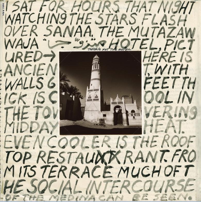 اليمن فى التسعينات