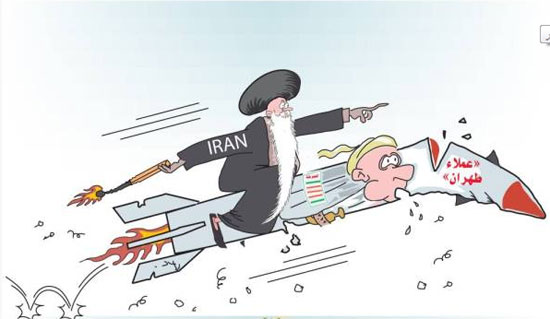 178646-عملاء-طهران