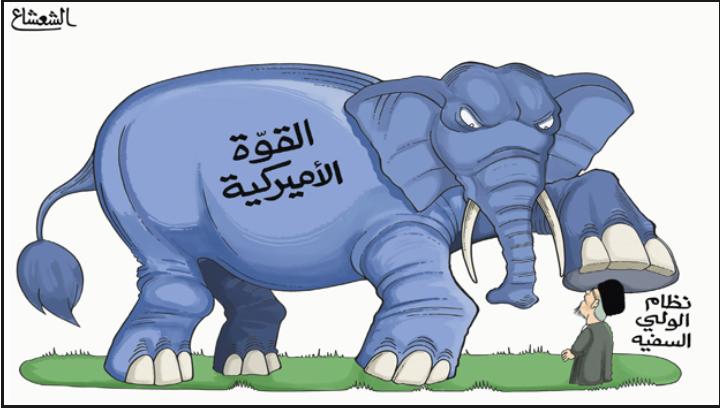 جريدة الجزيرة السعودية