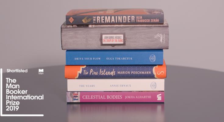 روايات القائمة القصيرة جائزة مان بوكر 2019