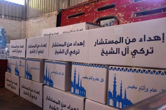 كراتين رمضان لعدد من القرى بمختلف المحافظات (9)