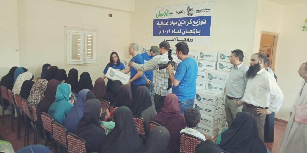 توزيع 1600 كرتونة مواد غذائية على الأسر المحتاجة بالفيوم (2)