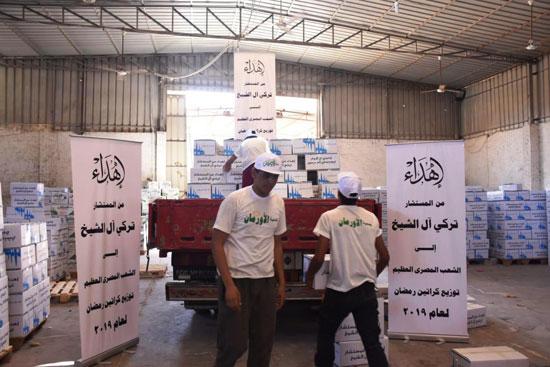 كراتين رمضان لعدد من القرى بمختلف المحافظات (10)