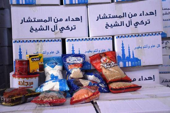 كراتين رمضان لعدد من القرى بمختلف المحافظات (2)