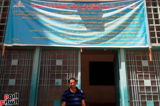 جامعة عين شمس تجتاز الأسبوع الثالث للامتحانات بنجاح (6)