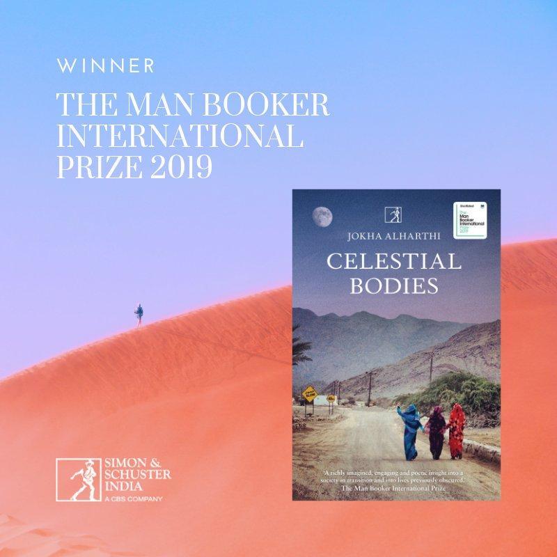 سيدات القمر أول رواية عربية تفوز بجائزة مان بوكر العالمية