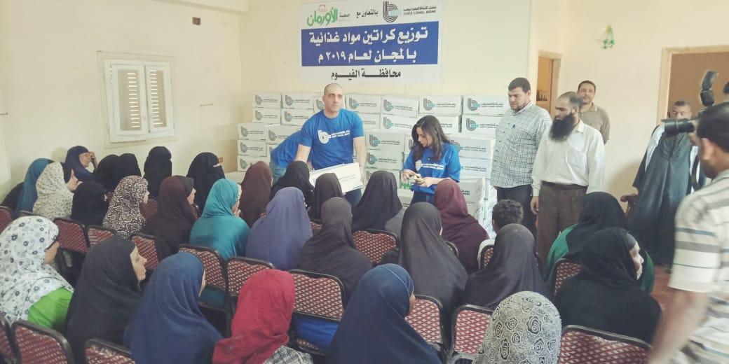 توزيع 1600 كرتونة مواد غذائية على الأسر المحتاجة بالفيوم (3)