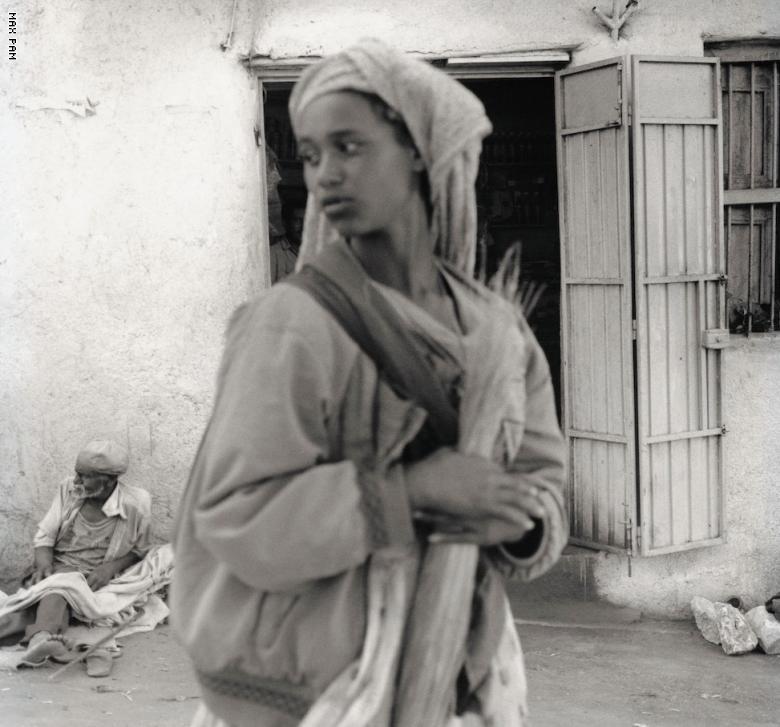 فتاة يمنية