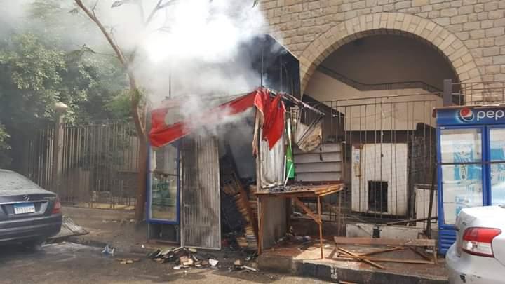 حريق داخل كشك فى مصر الجديدة (2)