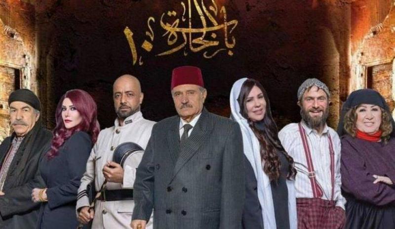 باب الحارة تعرف على التفاصيل الجديدة بالجزء العاشر من المسلسل اليوم السابع