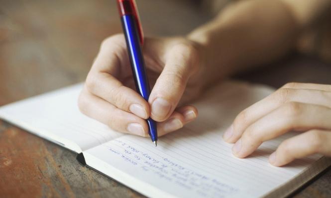 الخوف من الكتابة (2)