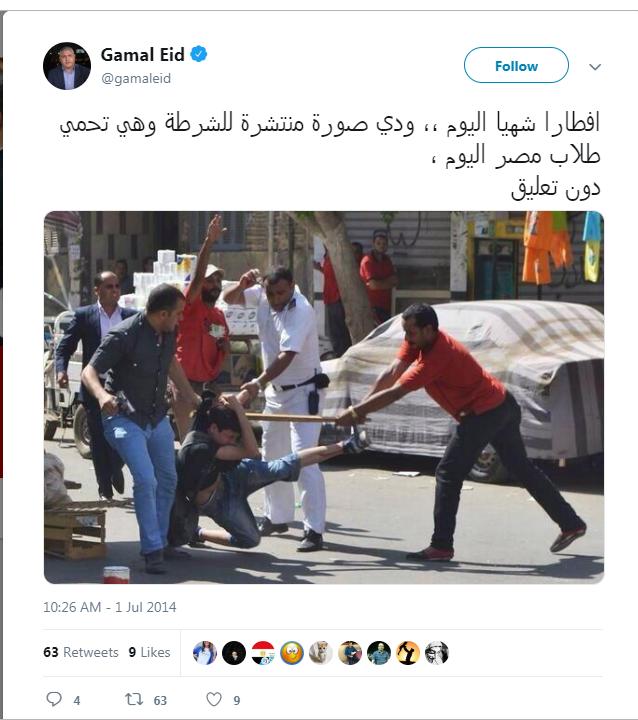 جمال عيد يشير صورة قديمة وينبهه متابعوه دون جدوى