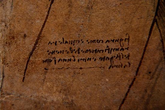 أحدى الكتابات التى تعود للفنان ليوناردو دافنشى
