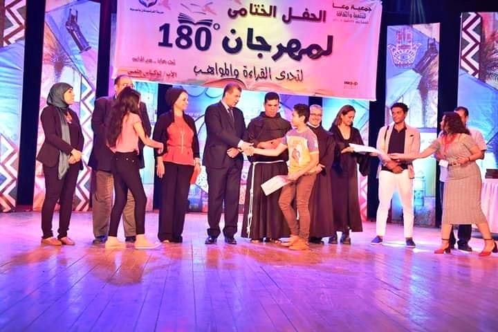 آسر ياسين ونيللي كريم في اسيوط (3)
