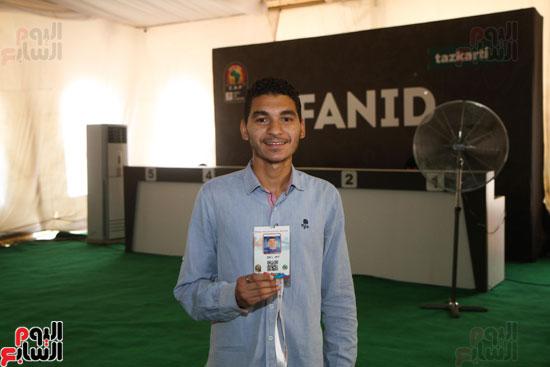 تسليم الـFAN ID وتذاكر أمم أفريقيا بمركز شباب الجزيرة (20)