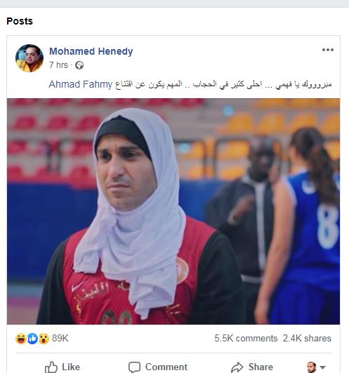 سخرية محمد هنيدى لأحمد فهمى من ارتداء للحجاب  في مسلسل مسلسل الواد سيد الشحات