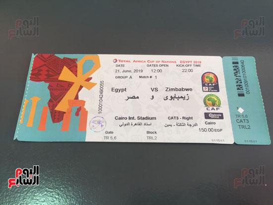 تذكر-مباراة-مصر-وزيمبابوى-(13)