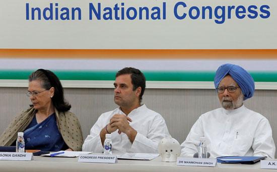 زعيم حزب المؤتمر الهندى  راهول غاندى