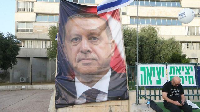 لافتة لاردوغان