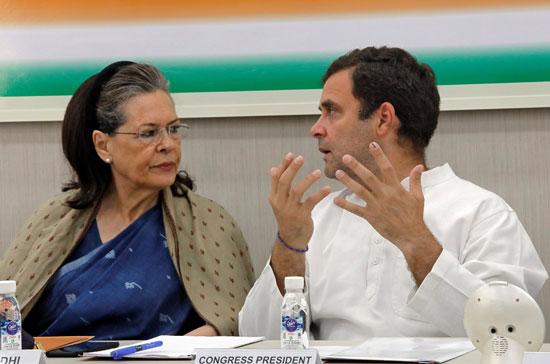 زعيم حزب المؤتمر الهندى المعارض راهول غاندى