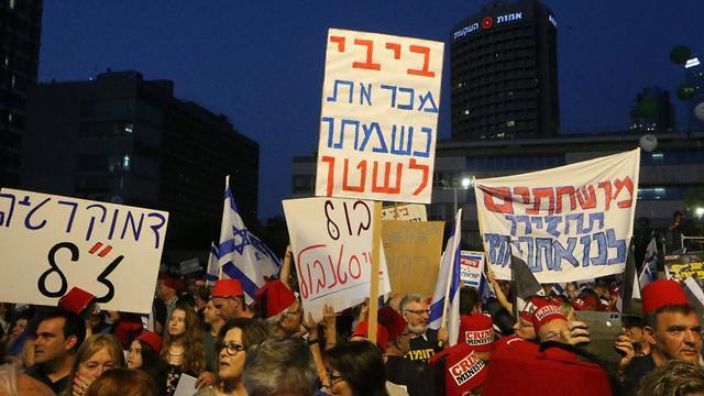 مظاهرات فى تل ابيب ضد نتنياهو