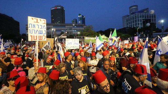مظاهرات الاسرائيلين